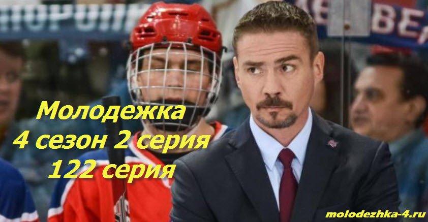 Макеев против Стрельцова